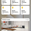 Адаптируем nooLite для работы с Apple HomeKit