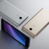 Представлен смартфон Xiaomi Redmi 4, две версии которого отличаются достаточно сильно
