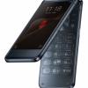 «Раскладушку» Samsung SM-W2017 с SoC Snapdragon 820 оценили в $3000
