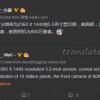 Смартфону HTC 11 приписывают изогнутый экран диагональю 5,5 дюйма