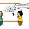 Аtomic-тесты и файнтюнинг производительности