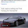 «Ускоритель Интернета» Google AMP добрался до социальной сети Google+