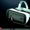 Гарнитура виртуальной реальности Huawei VR оценивается в $90