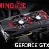 Видеокарта Inno3D GeForce GTX 1070 Gaming OC получила новую систему охлаждения с крупными вентиляторами