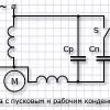 Скалярный частотник для однофазного асинхронного двигателя