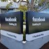 Facebook покупает компанию FacioMetrics, разрабатывающую технологию распознавания лиц
