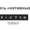 Дуров опять затянул контент СМИ в свой проект — только теперь это Telegram, а не «ВКонтакте»