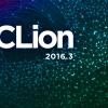 Релиз CLion 2016.3: улучшения поддержки C11, C++11 и C++14, изменения в работе с проектной моделью CMake и многое другое