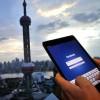 New York Times: Facebook создаст инструменты цензуры, чтобы вернуться в Китай