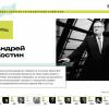 Forbes затёр зарплату Костина, и журналисты заподозрили вмешательство издателя в редполитику