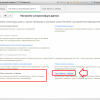 Интеграция Opencart с 1С Предприятие