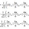 О квантовой криптографии. Протоколы E91 & Lo05