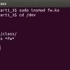 Создание и тестирование Firewall в Linux, Часть 1.3. Написание char device. Добавление виртуальной файловой системы…