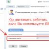 Как я уговорил BILL и ISPmanager Lite 5 менять оперативную память на тарифе виртуального хостинга
