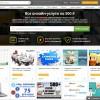 Как фриланс помогает интернет-бизнесу: кейсы Kwork