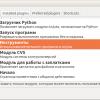 Встраиваем PVS-Studio в Anjuta DevStudio (Linux)