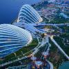 Как Сингапур превращается в мировой блокчейн-центр
