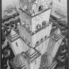 Подмостки для Вавилонской башни, или О собственных типах данных для многоязычных приложений