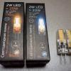 Светодиодные лампы G4 без пульсации