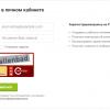 Уязвимость в платёжном сервисе Платинум Банка (Украина)