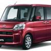 В Daihatsu разработана система помощи водителю, в которой используется стереокамера