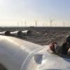 Apple покупает часть активов крупнейшего производителя турбин для ветряных электростанций