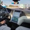 Samsung разработает для Tesla специализированную ASIC