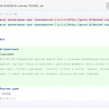 Использование Github в качестве хранилища пользовательских данных