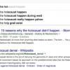 Google «глубоко задумался» об изменении механизма автоподсказок после обвинений в отрицании Холокоста