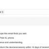 Google, похоже, не собирается устранять проблему с громкоговорителем смартфона Google Pixel XL