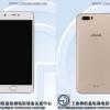 В базе TENAA замечен еще один смартфон образовательного бренда Imoo