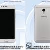 Металлический корпус будет основным отличием смартфона Meizu M5S от M5