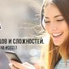 MediaTek представила чипсет MT2533D: новейшие технологии для умных гарнитур, наушников и устройств громкоговорящей связи