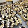 Комитет Госдумы одобрил законопроект о регулировании аудиовизуальных сервисов