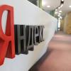 Поисковая доля «Яндекса» прекратила падать