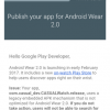 ОС Android Wear 2.0 станет доступна уже в следующем месяце