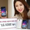 Бюджетный смартфон LG X300 работает под управлением Android 7.0