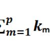 Как перебрать все перестановки и о факториальном разложении натуральных чисел