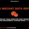 Тотальный WeChat или доминатор электронной коммерции