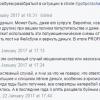 100 старушек — рубль: Как платные подписки МТС впаривают через мобильный поиск