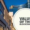 Ценности блокчейна: средство является сообщением