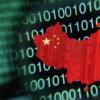 Отныне для использования VPN в Китае необходимо получить специальное разрешение