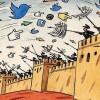Интернет по всему миру: Китай