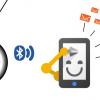 Bluetooth-оберег на всём готовом