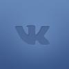 «ВКонтакте» через суд защищает персональные данные своих пользователей