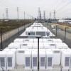 Tesla запустила крупнейшее в мире резервное хранилище энергии, использующее только литий-ионные аккумуляторные батареи