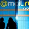 Российские правообладатели судятся с Mail.Ru Group из-за лицензионных отчислений за музыку