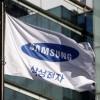 Samsung Electronics может построить в США завод бытовой техники