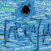 Анализ статей Хабрахабр и Geektimes