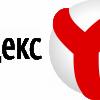 «Яндекс.Браузер» будут принудительно устанавливать на компьютеры московских чиновников